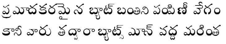 Akshar Unicode Telugu Font