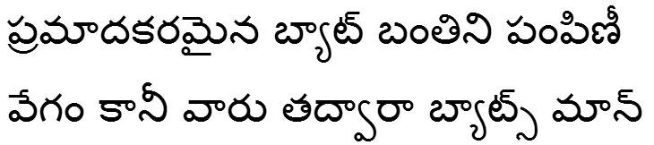 Anjali Old Lipi Telugu Font