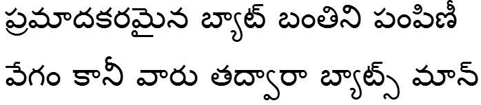 DejaVu Sans Bold Telugu Font