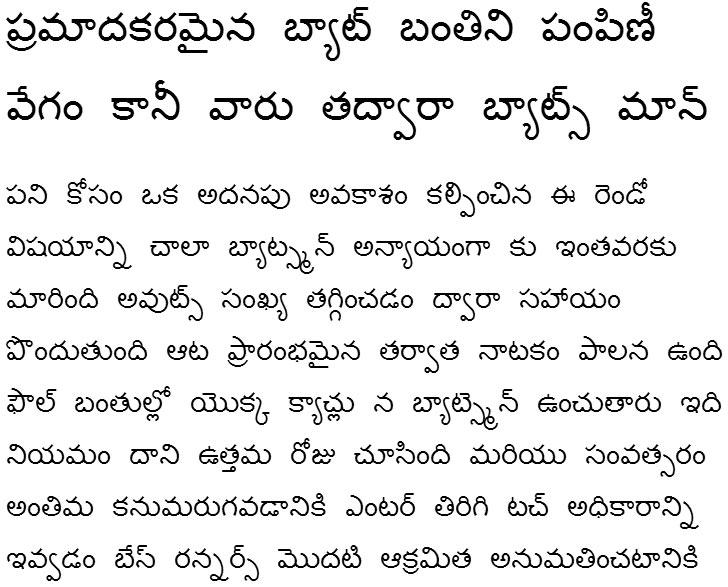 DejaVu Sans Oblique Telugu Font