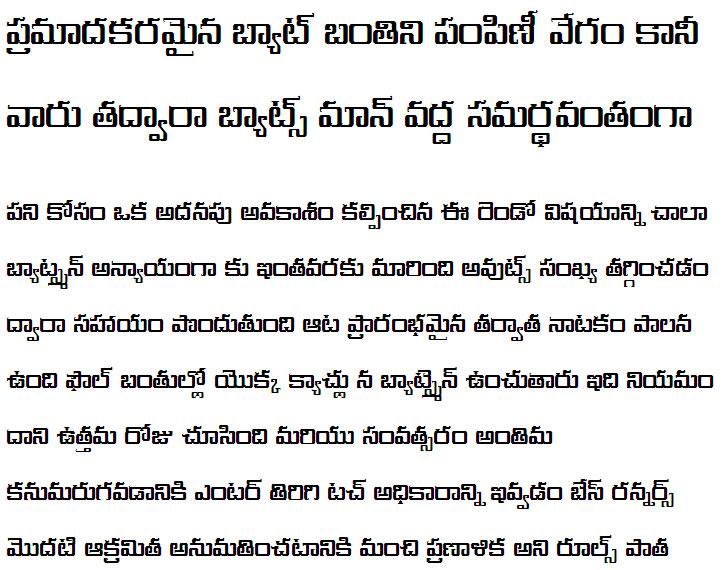 Dhurjati Regular Telugu Font