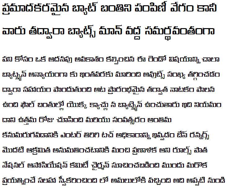 Dhurjati Telugu Font