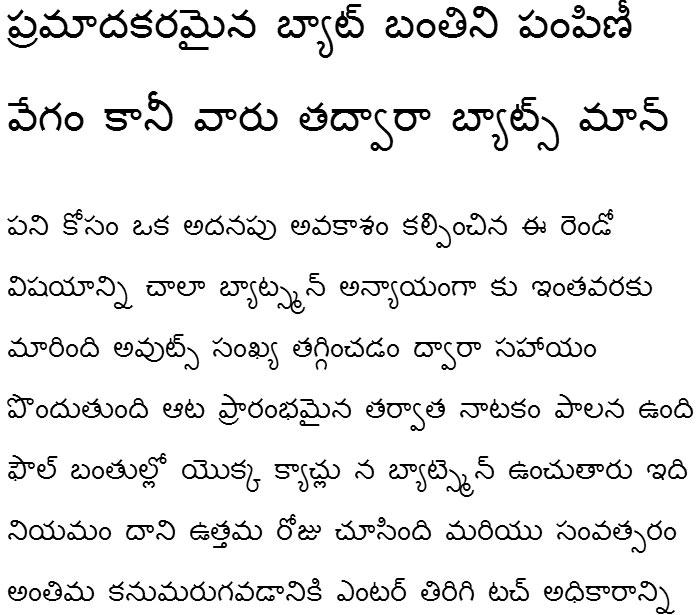Ghost Reverie Telugu Font