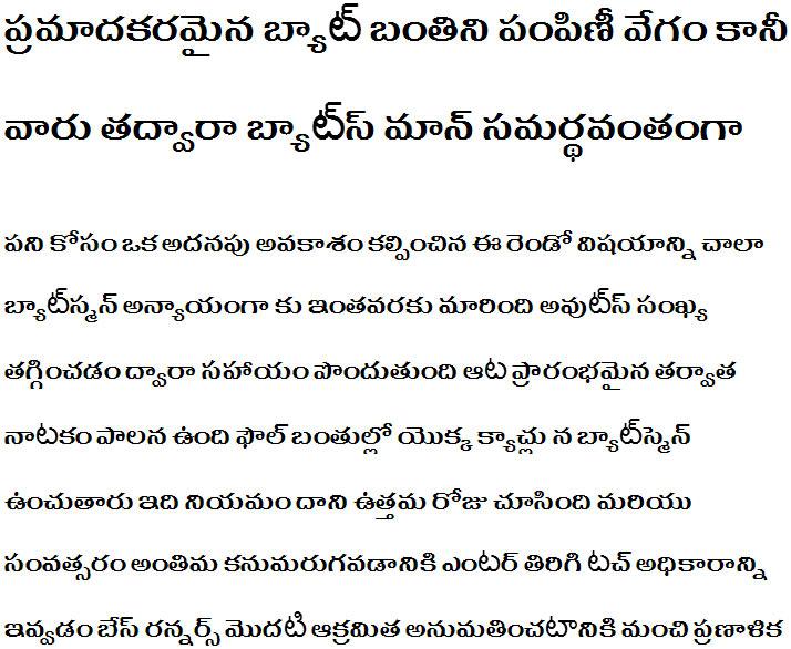 Gidugu Regular Telugu Font