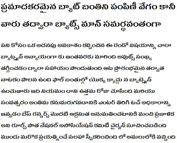 Gidugu Telugu Font