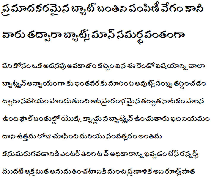Gurajada Regular Telugu Font