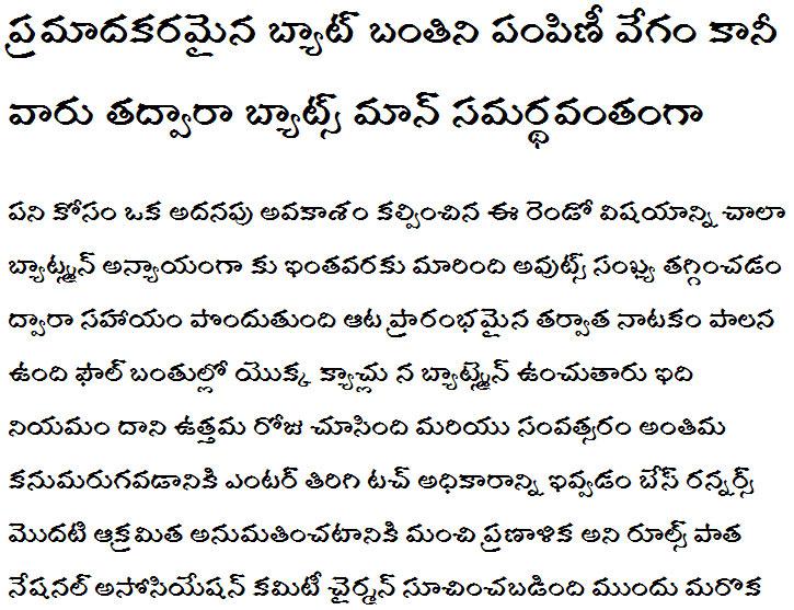 Gurajada Telugu Font
