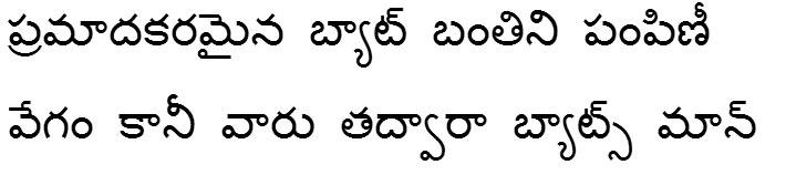 Hard Block Bangla Font