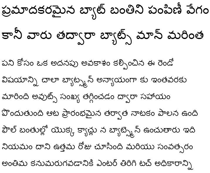 Indulta Semi Serif Telugu Font
