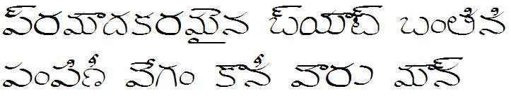 Kinryu Karasu27 Bangla Font