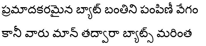 Kinryu No14 Bangla Font