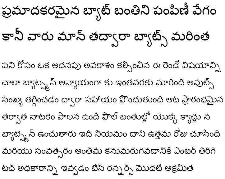 Kinryu No14 Telugu Font