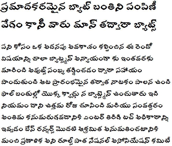 Lakki Reddy Regular Telugu Font
