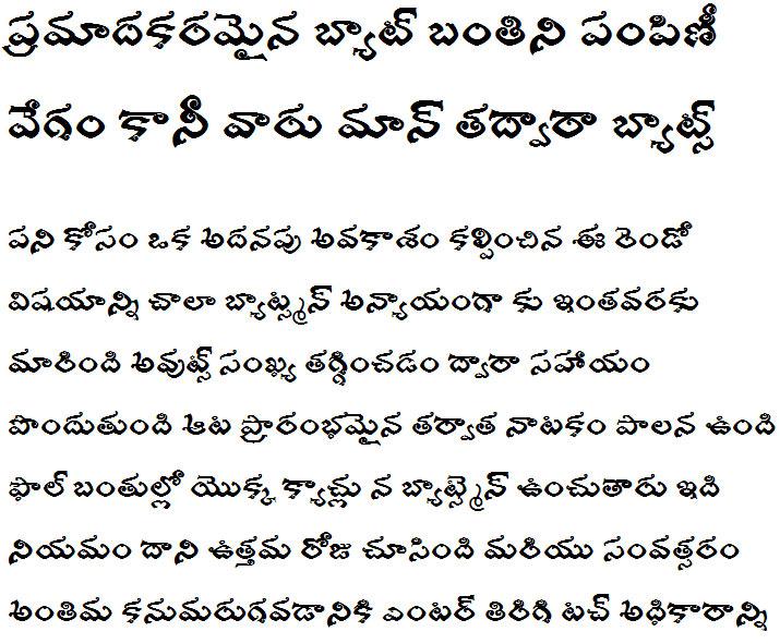Lakki Reddy Telugu Font