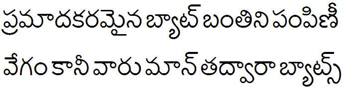 Lohit Telugu Bangla Font