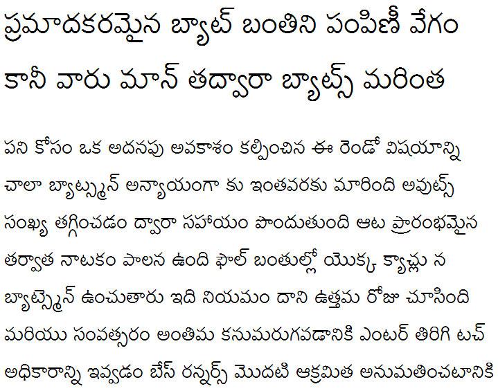 Lohit-Telugu Telugu Font