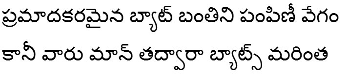 Lucemita Regular Bangla Font