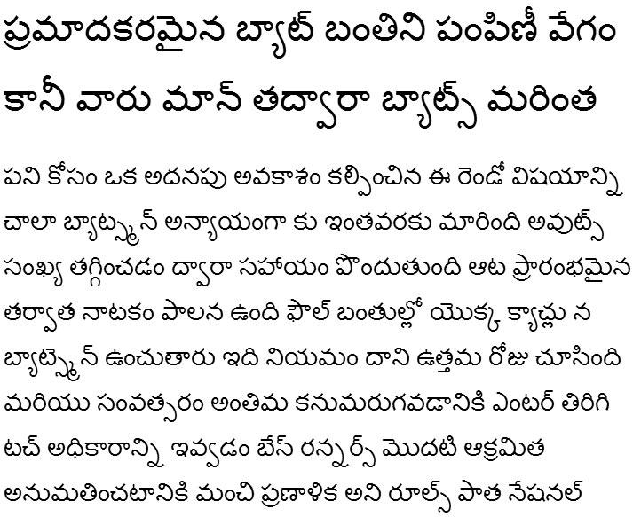 Lucemita Regular Telugu Font