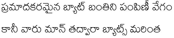Mallanna Regular Telugu Font
