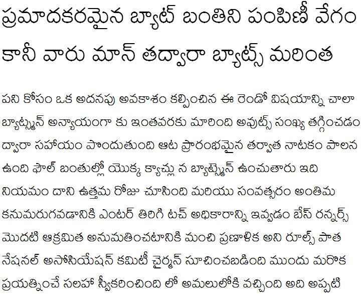 Mallanna Telugu Font