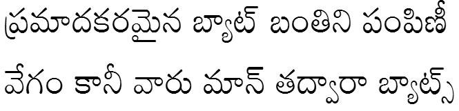 Mandali Telugu Font