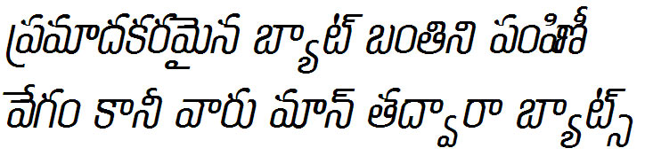 GIST-TLO TVennela Italic Telugu Font