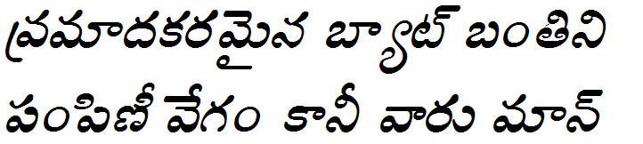 GIST-TLOT Amma Bold Italic Bangla Font