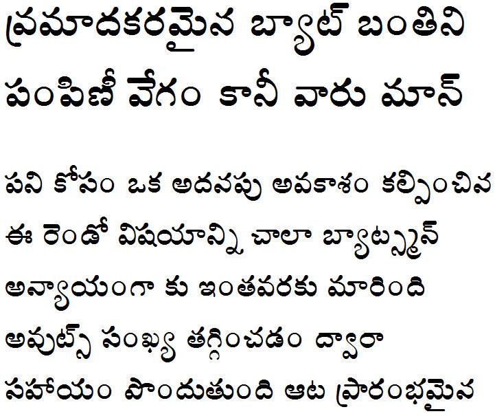 GIST-TLOT Amma Bold Telugu Font