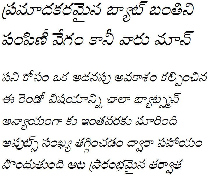 GIST-TLOT Amma Italic Telugu Font
