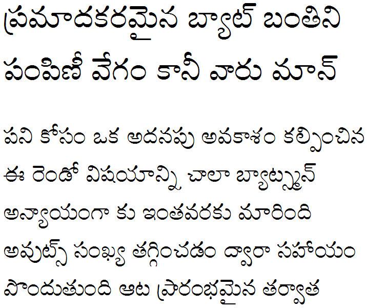 GIST-TLOT Amma Normal Telugu Font