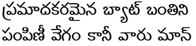 GIST-TLOT Amruta Bold Bangla Font