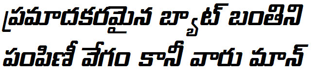 GIST-TLOT Atreya Bold Italic Telugu Font