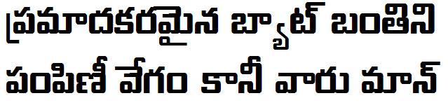 GIST-TLOT Atreya Bold Telugu Font