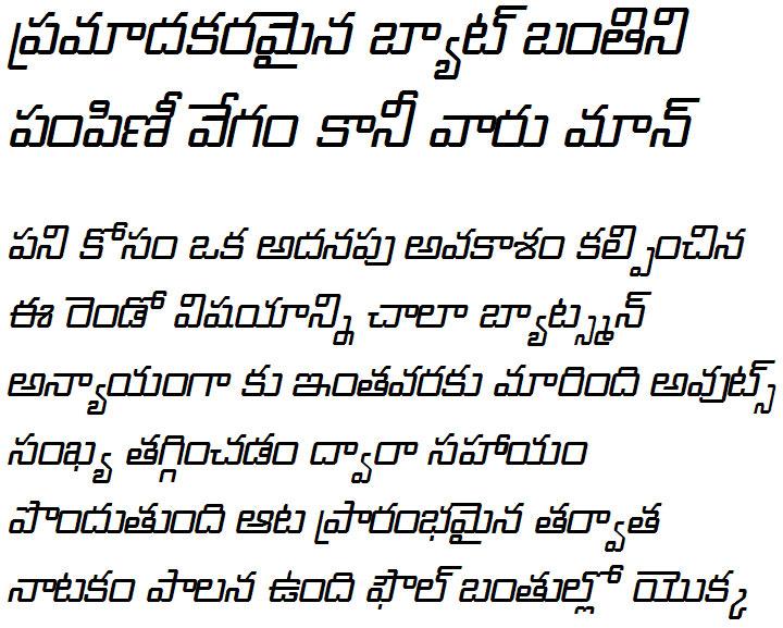 GIST-TLOT Atreya Italic Telugu Font