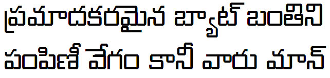 GIST-TLOT Atreya Normal Telugu Font