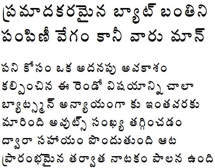 GIST-TLOT Chandana Bold Telugu Font