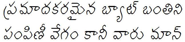 GIST-TLOT Deva Italic Bangla Font