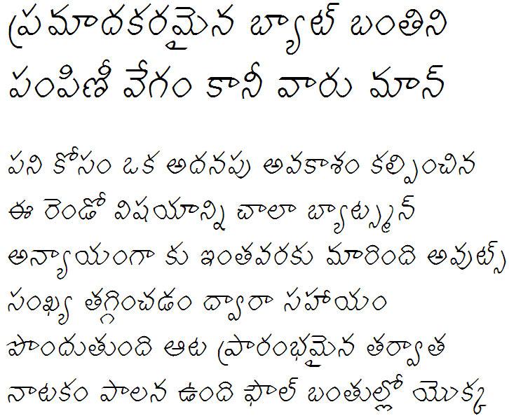 GIST-TLOT Deva Italic Telugu Font