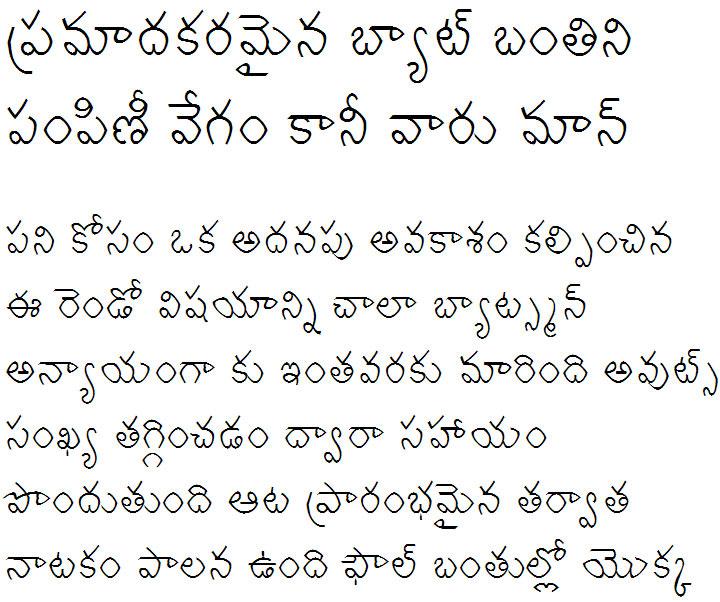 GIST-TLOT Deva Normal Telugu Font