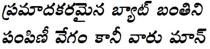 GIST-TLOT Draupadi Bold Italic Telugu Font