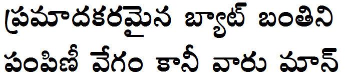 GIST-TLOT Draupadi Bold Bangla Font