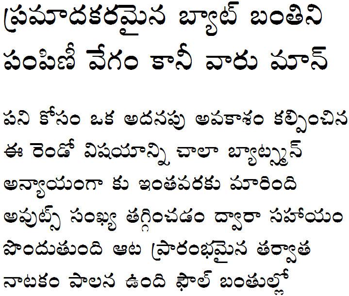 GIST-TLOT Draupadi Normal Telugu Font