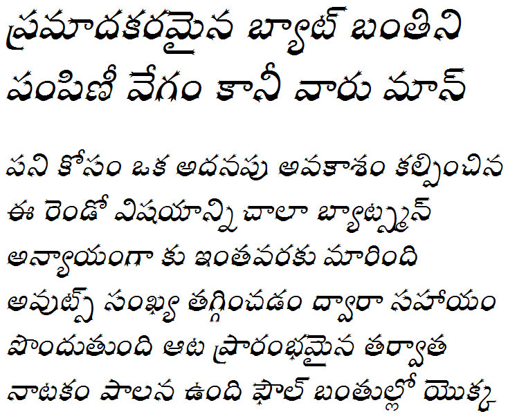 GIST-TLOT Golkonda Bold Italic Telugu Font