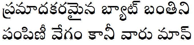 GIST-TLOT Golkonda Bold Telugu Font
