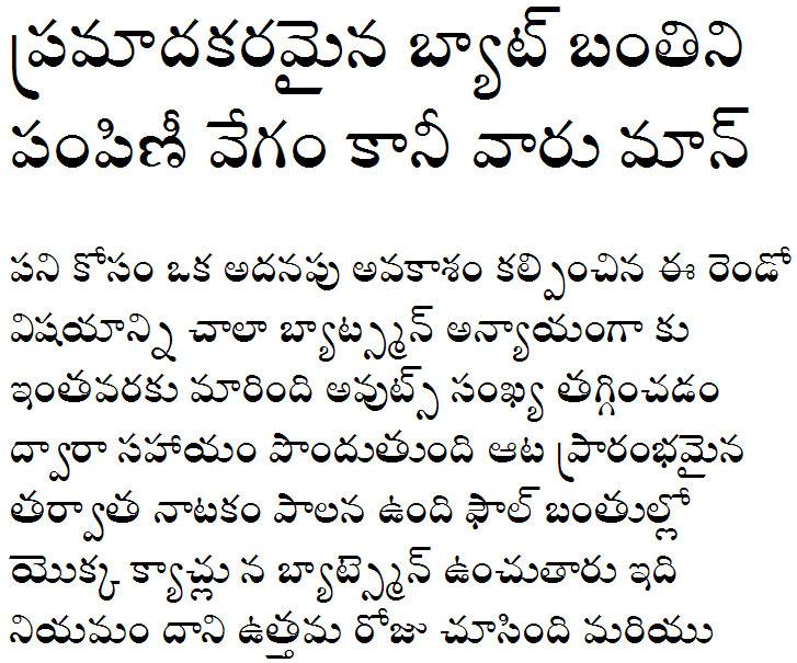 GIST-TLOT Krishna Bold Telugu Font
