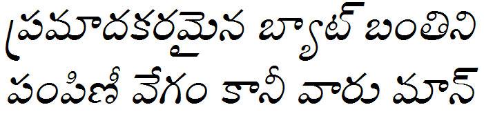 GIST-TLOT Krishna Italic Bangla Font