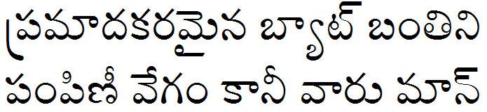GIST-TLOT Krishna Normal Telugu Font