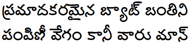GIST-TLOT Manu Bold Bangla Font