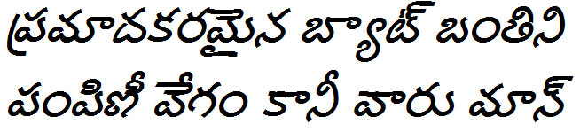 GIST-TLOT Manu BoldItalic Bangla Font