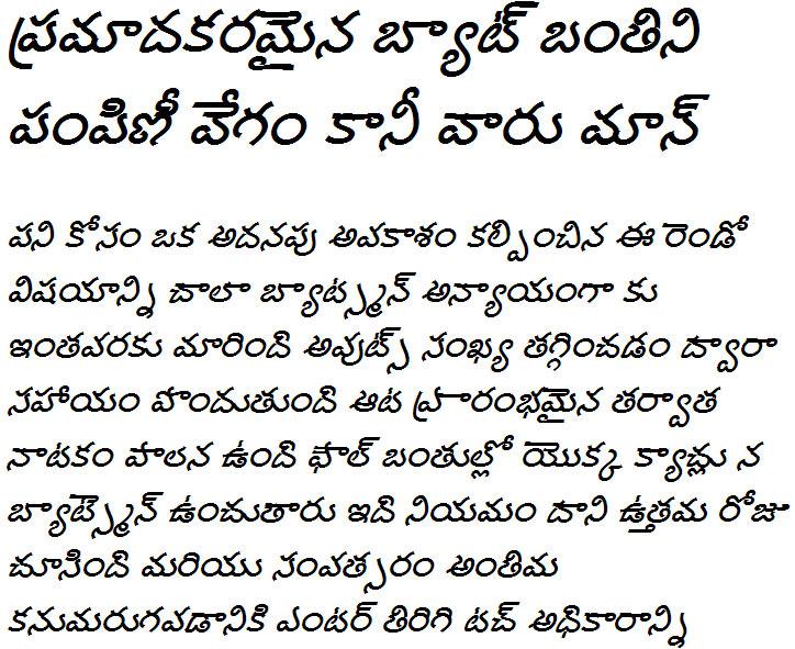 GIST-TLOT Manu BoldItalic Telugu Font